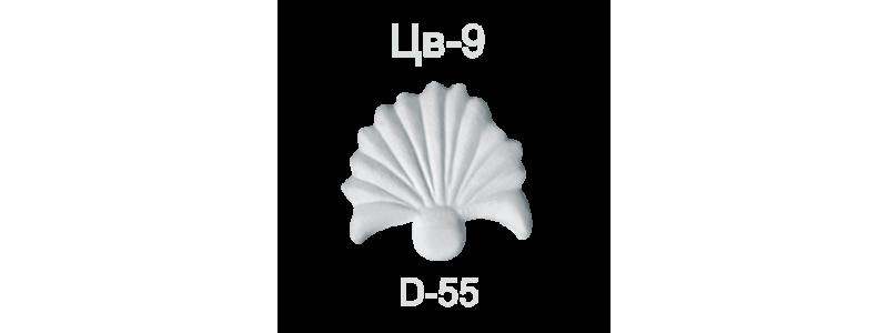 Plaster Boss  PB-9