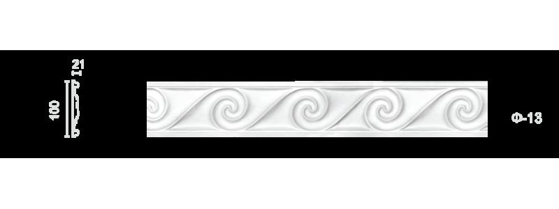 Plaster frieze F-13