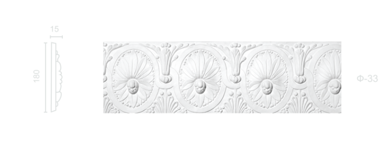 Plaster frieze F-33