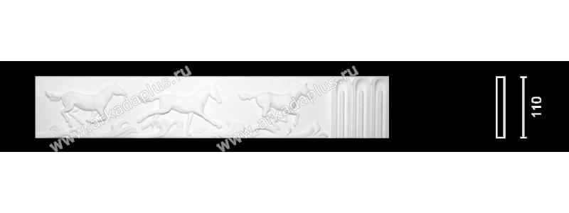 Plaster frieze F-53