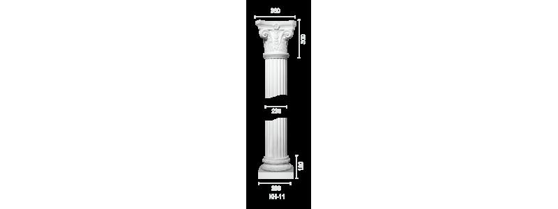 Column CN-11