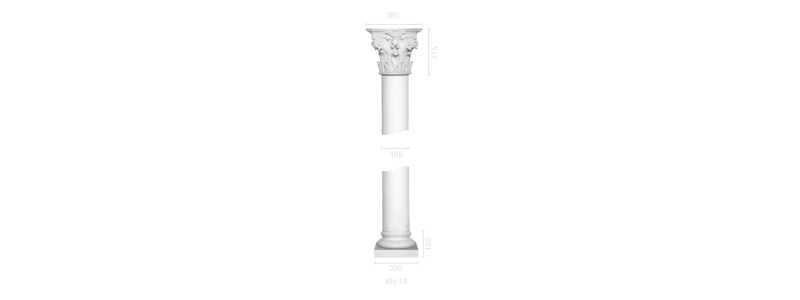 Column CN-14