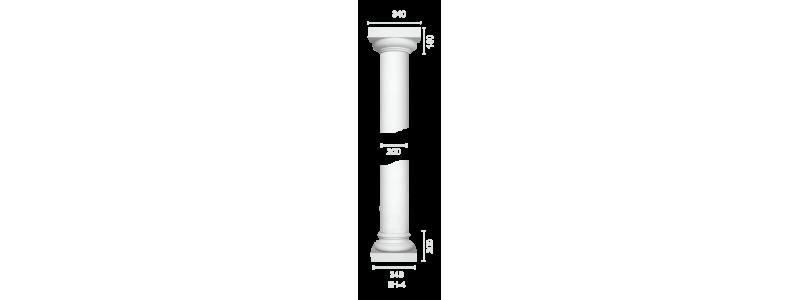 Column CN-4