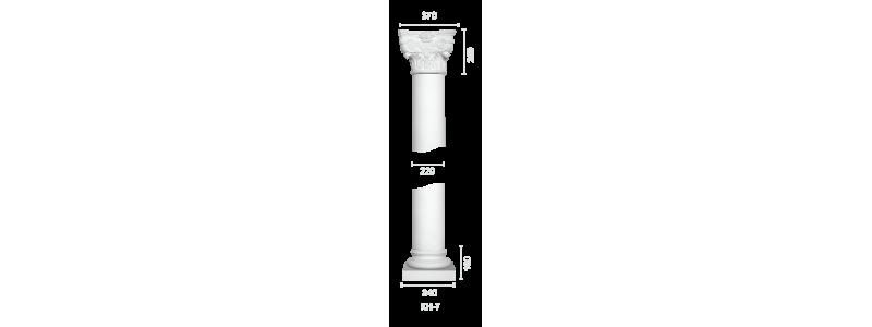 Column CN-7