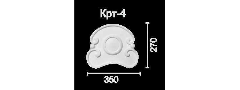 Cartouche CR-4