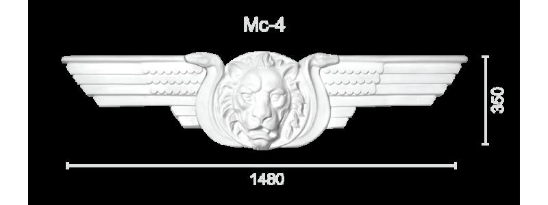 Mascaron MN-4