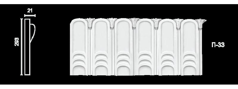 Plaster frieze P-33