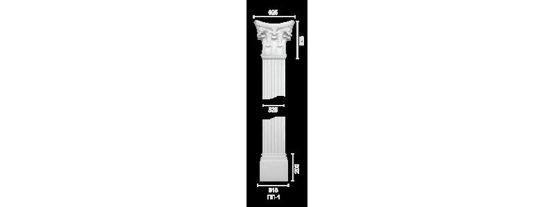 Plaster pilaster PR-1