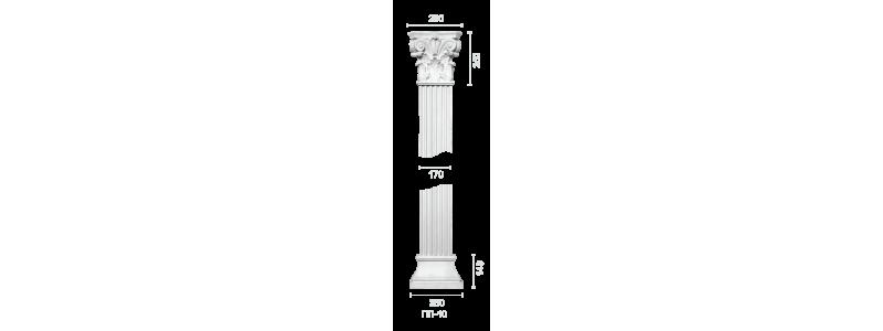 Plaster pilaster PR-10
