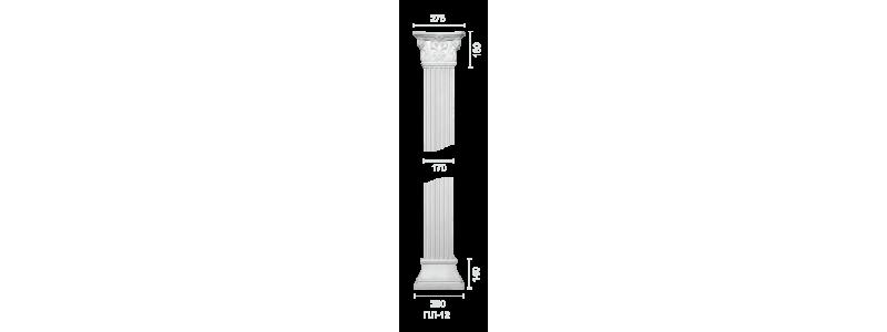 Plaster pilaster PR-12