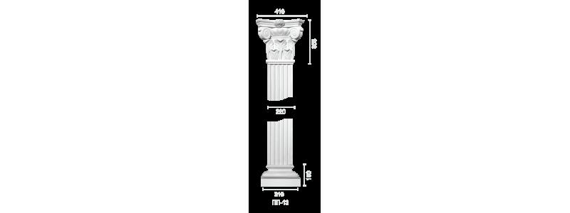 Plaster pilaster PR-13
