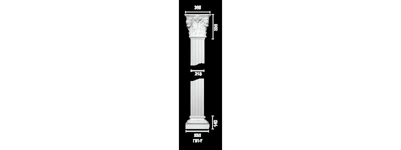 Plaster pilaster PR-7