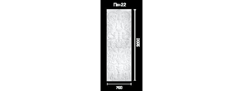 Plaster panel PP-22