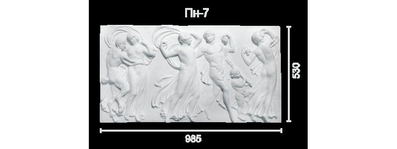 Plaster panel PP-7