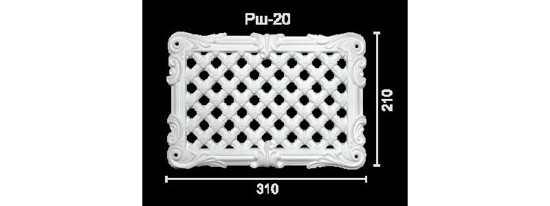 Plaster Grille PG-20