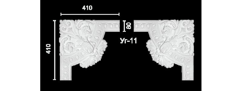 Corner CR-11