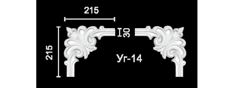 Corner CR-14