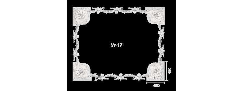 Corner CR-17
