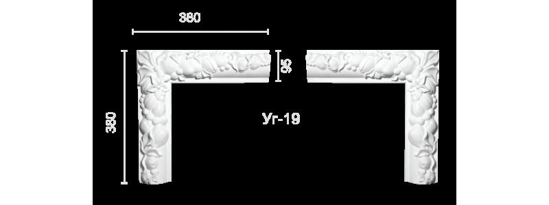 Corner CR-19
