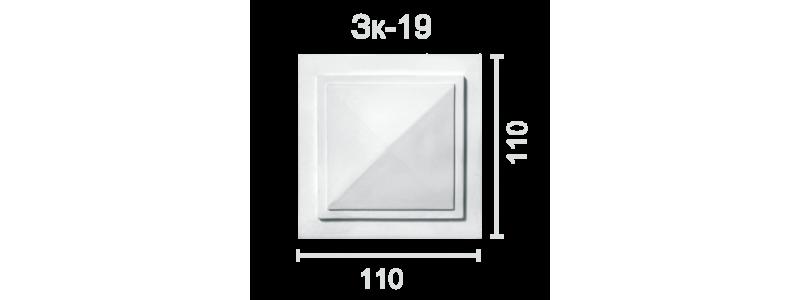 Keystone KS-19