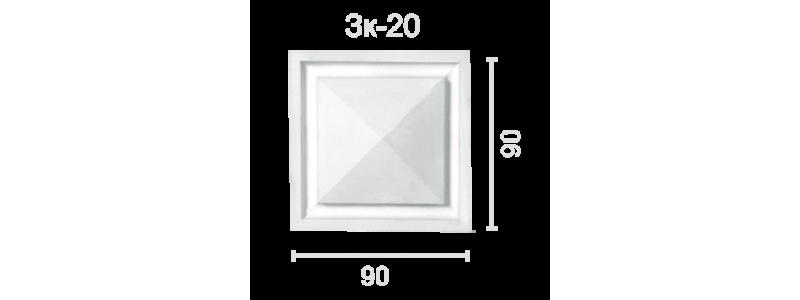 Keystone KS-20