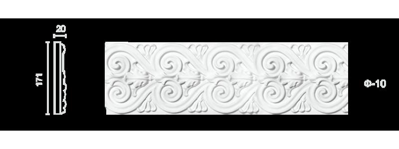 Plaster frieze F-10