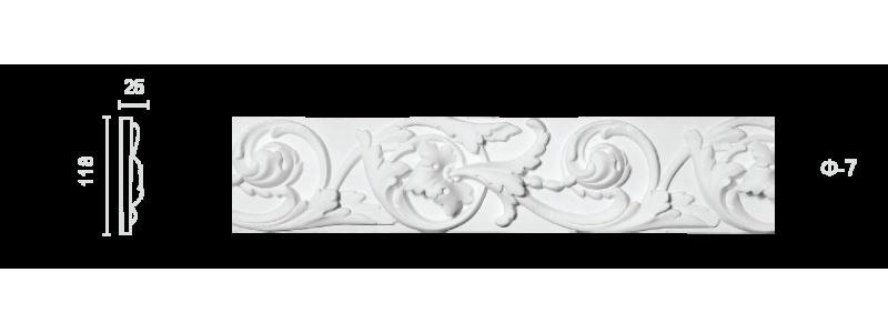 Plaster frieze F-7