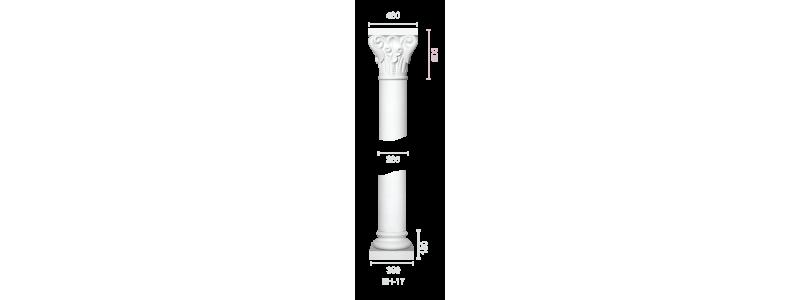 Column CN-17