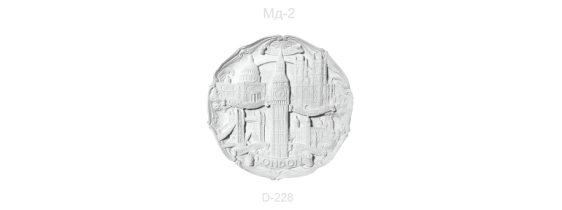 Plaques PQ-2