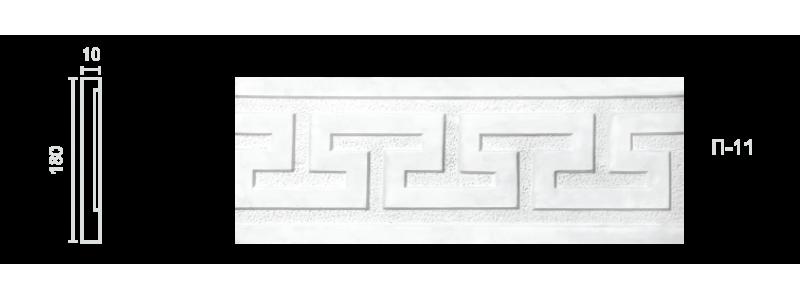 Plaster frieze P-11