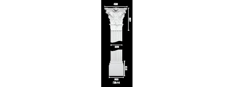 Plaster pilaster PR-14
