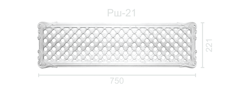 Plaster Grille PG-21