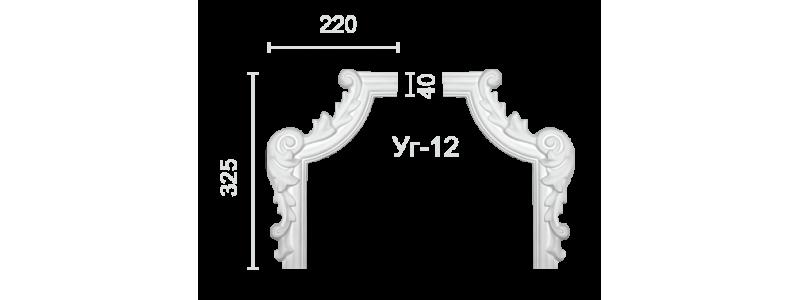 Corner CR-12
