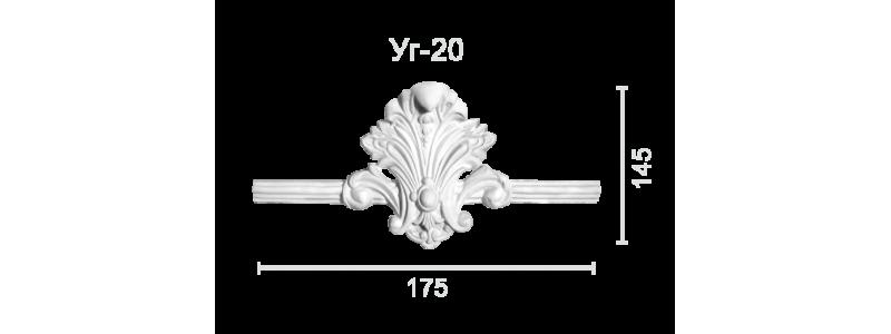 Corner CR-20