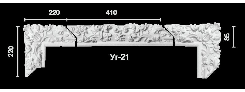 Corner CR-21