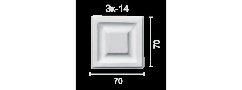 Keystone KS-14