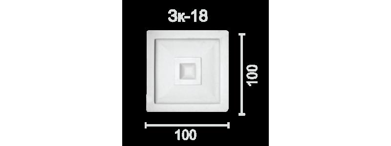 Keystone KS-18