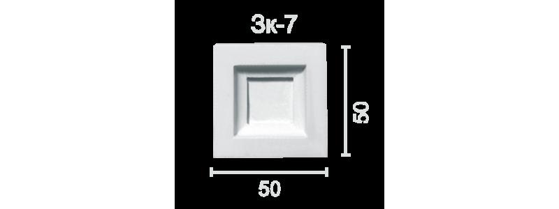 Keystone KS-7